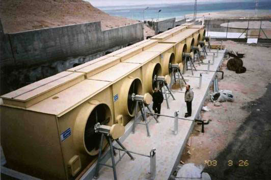 Mekorot_Desalination_Plant_img_2